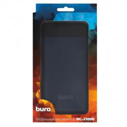 Аккумулятор мобильный PowerBank Buro RC-21000-DB Li-Ion 21000mAh 2.1A темно-синий 2xUSB