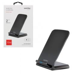 Зарядное устройство сетевое СЗУ SmartBuy 2 gen, 10 Вт, наклоненное, индикация, беспроводное черное (SBP-W-055)