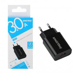 Зарядное устройство сетевое СЗУ SmartBuy FLASH, QC3.0, 3 А, 1*USB, (SBP-1030)
