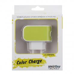 Зарядное устройство сетевое СЗУ SmartBuy COLOR CHARGE, 2А, универсальное, 1хUSB, желтое (SBP-8020)