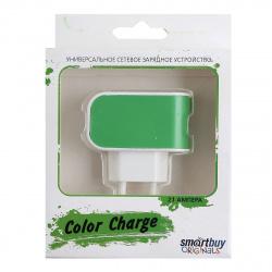 Зарядное устройство сетевое СЗУ SmartBuy COLOR CHARGE, USB, 2А, зел/белый (SBP-8040)
